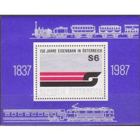 Австрия 1987 M# Блок 9 ** MNH Транспорт. Железная дорога. 150 лет. Паровоз. Поезд. (ЯН)
