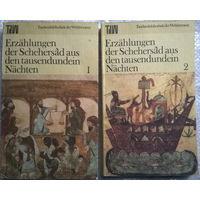 Erzahlungen der schehersad aus den tausendundein nachten // Книга на немецком языке