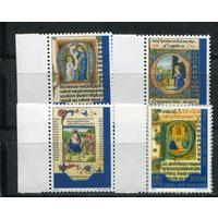 Миниатюры | Особые случаи | Священный Год Рождество Ватикан ** 1995 (РН)