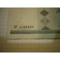 1000000 рублей 1999 года, интересный номер.