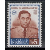 Индонезия /1966/ Стандарт / Революционеры