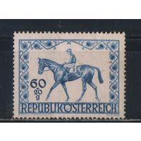 Австрия Респ 1947 Скачки на приз Вены #811