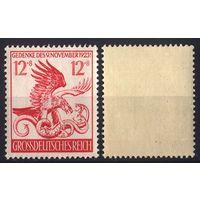 1944 - Рейх - 21 годовщина путча Mi.906 **