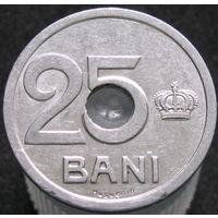 Румыния 25 бани 1921 (175)