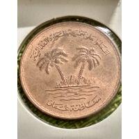 Оман 10байз 1975г. ( ФАО ) тир 1 млн
