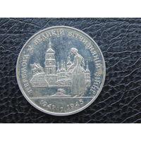 Украина 200000 карбованцев 1995г. Победа в ВОВ.