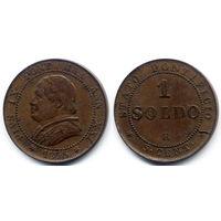 1 сольдо 1866 - XXI R, Ватикан, Пий IX, XXI год понтификата. Вариант с большим бюстом. Коллекционное состояние