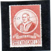 Ватикан. Ми-553.Движение Святого Петра Серия: Столетие собора Святого Петра. 1969.