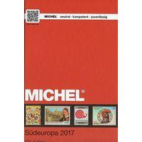 Michel 2017 - Каталог - Южная Европа - на CD