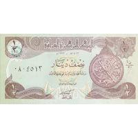 1/2 динара 1993 год