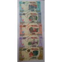 Мадагаскар 100,200,500 ,1000 ,2000 ариари