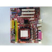Материнская плата AMD Socket AM2/AM2+ MSI K9N6PGM2-V (908250)