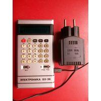 Калькулятор Электроника БЗ-36. Блок питания. 1980 год. Рабочий.