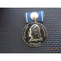 ГДР. Памятная медаль Готтхольд Эфраим Лессинг.
