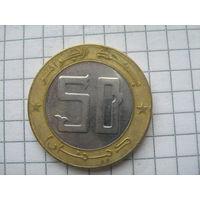 Алжир 50 динар 2007г