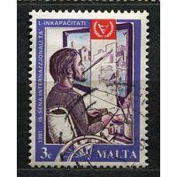 Международный год инвалида. Художник рисующий без рук. Мальта. 1981.