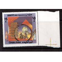 Египет-1987,(Мих.1590)  **