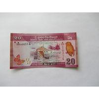 Шри - Ланка, 20 рупий , 2015