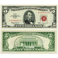 США. 5 долларов (образца 1963 года, P383, XF)