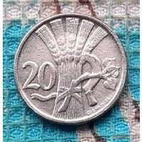 Чехословакия 20 геллер 1933 года. Брак, смещение! RR
