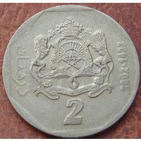 5552:  2 дирхама 2002 Марокко
