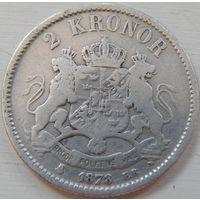 18. Швеция 2 кроны 1878 год, серебро*