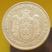 5 динаров 2008 СЕРБИЯ***