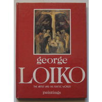 George Loiko. The artist and his plastic worlds. PAINTINGS - 1994