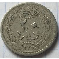 Османская империя 20 пара, 1327 (1909) На аверсе под тугрой цифра  5           ( 5-9-3 )