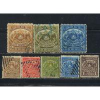 Чили Телеграфные 1880-91 Герб Набор