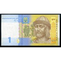 Украина. 1 гривна 2006 года, P116c. UNC.
