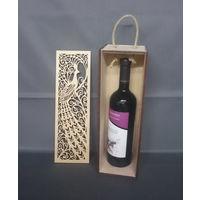 Пенал для вина