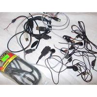 Штекера, кабеля мини USB mini USB, наушники и т.д.
