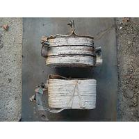 Катушки от сварочного трансформатора (СССР)Вторичные обмотки - алюминий , 2-е шт комплект