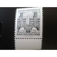Австрия 1964 стандарт