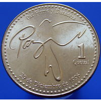 Гватемала 1 кетсаль 2006 (2-66)