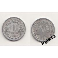 1 франк 1945 г. Франция.