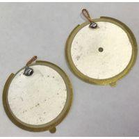 Пьезоизлучатель ((цена за 15 штук)) пьезозвонок бузер зуммер пищалка