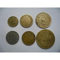 Монеты до 1961 г.