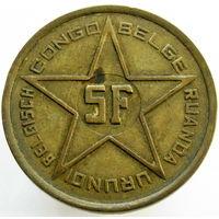 Бельгийское Конго 5 франков 1952 ТОРГ (Руанда-Урунди) (355)