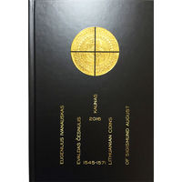 Каталог 'Литовские монеты Сигизмунда Августа 1545-1571', Э.Чеснулис, Э.Иванаускас, Каунас 2016, 1 изд.