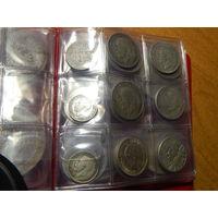 Серебро в 17 монетах