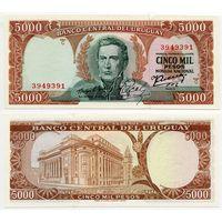Уругвай. 5000 песо (образца 1967 года, P50b, UNC)