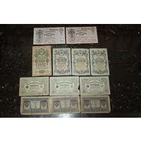 25 рублей, 10 рублей, 5 рублей 1909 г., 3 рубля 1905 г., 1 рубль 1898 г.