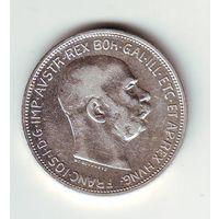 Автрия. 2 кроны 1913 г.
