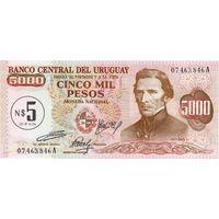 Уругвай, 5 новых песо на 5000 песо обр. 1975 г., UNC