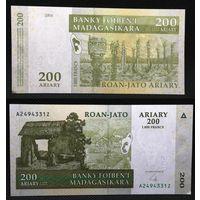Банкноты мира. Мадагаскар, 200 ариари
