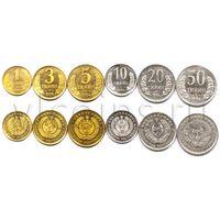 Узбекистан набор 6 монет 1994 UNC