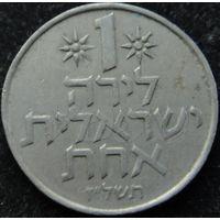 364:  1 лира 1977 Израиль
