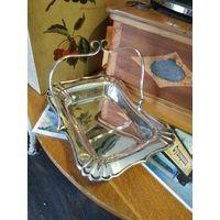 Лот с рубля - 156 Конфетница Фруктовница Серебрение Клейма без Минималки Большой Аукцион!
